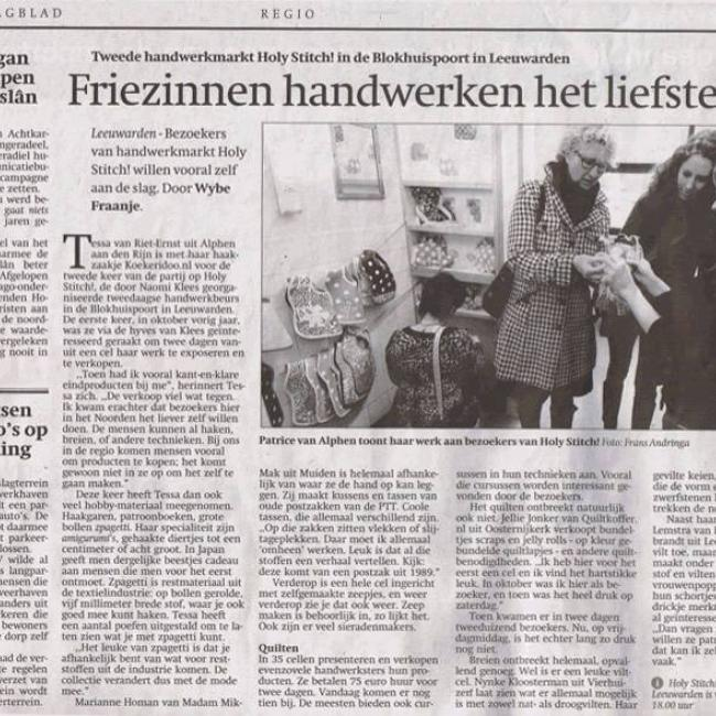 Fries Dagblad 2010